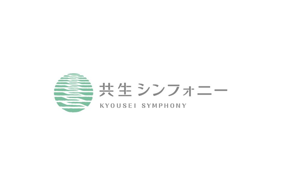 works_kyousei_img01