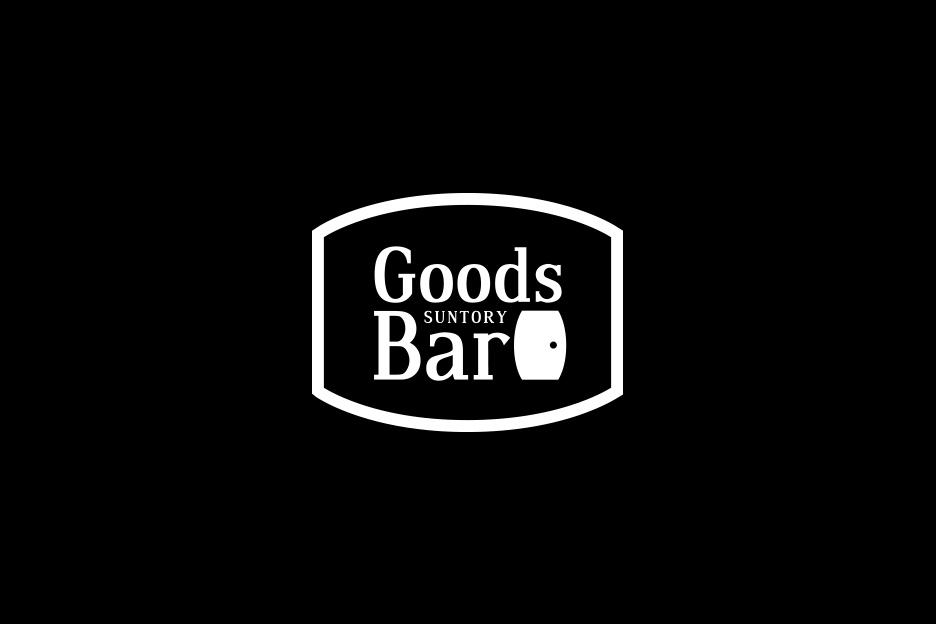 img_936x624px_goodsbar01