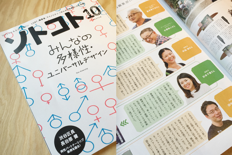 img_936x624px_news_kotonone_0912_2